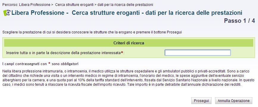 screenshot ricerca strutture eroganti